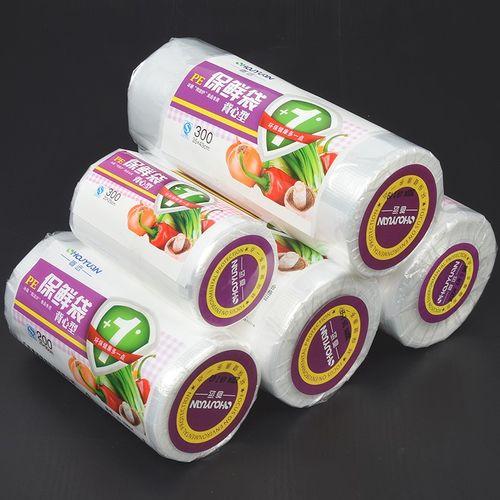 食品级背心式保鲜袋家用断点式超市专用塑料袋pe加厚连卷袋大小号