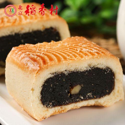 三禾稻香村枣泥酥 传统糕点点心特产零食小吃
