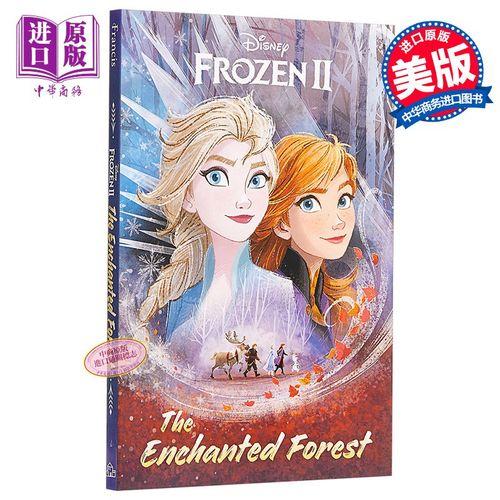 冰雪奇缘2:魔法森林frozen2 冰雪奇缘 电影小说儿童阅读绘本故事 6~9