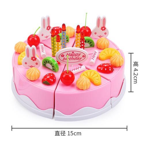 新切乐蛋糕过家家仿真生日切切45件水果玩具厨房儿童