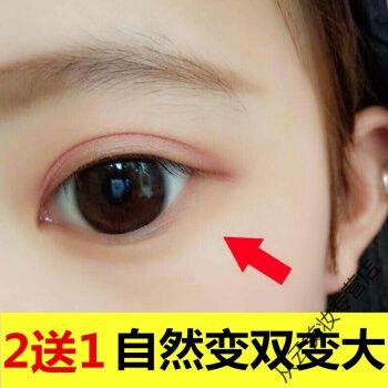 抖音扩眼精华油开眼角小眼变大眼单眼皮变双眼皮去浮肿