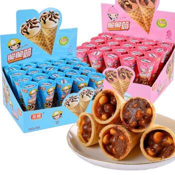 儿童节甜筒巧克力饼干夹心脆脆筒冰淇淋宅家吃货零食儿童吃的零食