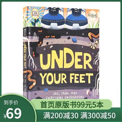 你脚下的 英文原版 under your feet 在你脚下 土壤泥沙及其它