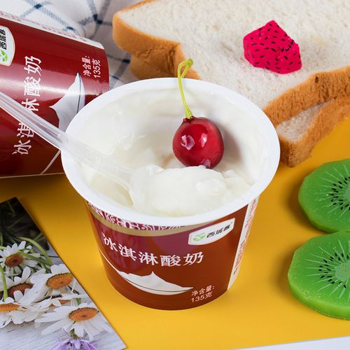 西域春冰淇淋酸奶整箱盒装网红浓缩酸牛奶风味发酵乳135g*12