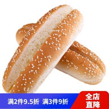 好礼白芝麻热狗面包胚520g美味学生早餐大汉堡店商用款 白芝麻热狗