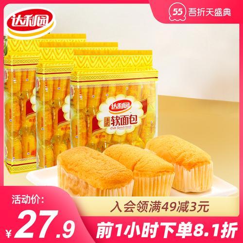 达利园早餐面包糕点法式软面包1080g香奶味美味点心食品3包组合装
