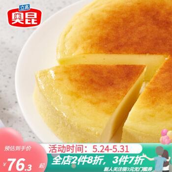 750g 生日蛋糕 下午茶糕点 网红甜品早餐糕点甜点 法式原味芝士蛋糕