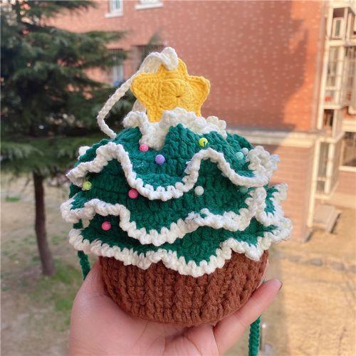 圣诞树蛋糕包针织编织diy材料草莓纸杯包包斜挎包手工