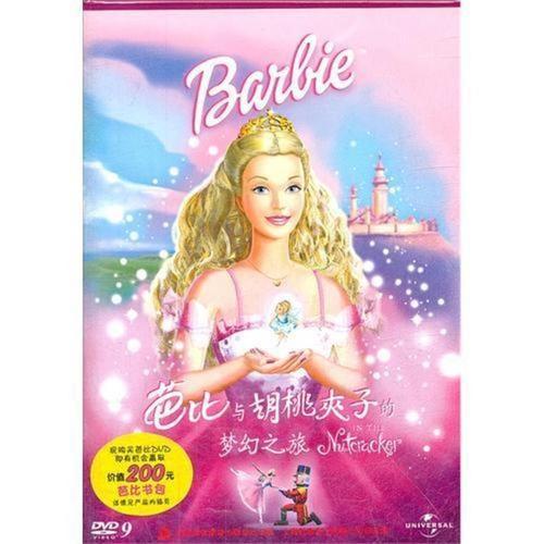 正品 barbie芭比与胡桃夹子的梦幻之旅 盒装dvd9 芭比