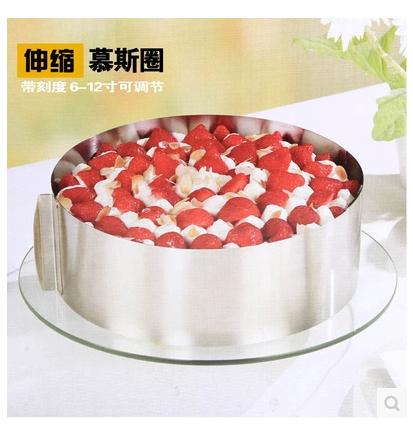 不锈钢慕斯圈 蛋糕隔 圆形慕斯圈 蛋糕模具6寸-12寸可