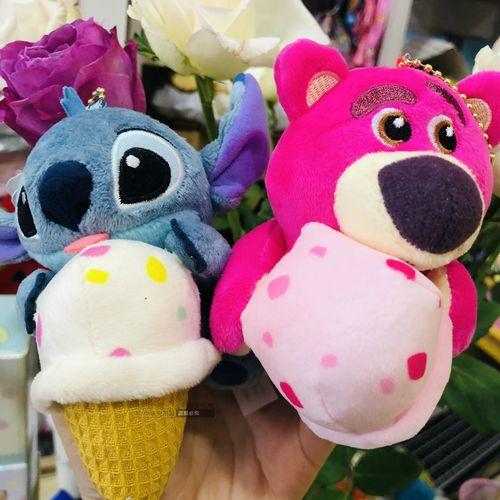 可爱卡通史迪奇草莓熊冰淇淋系列毛绒玩具小挂件玩偶