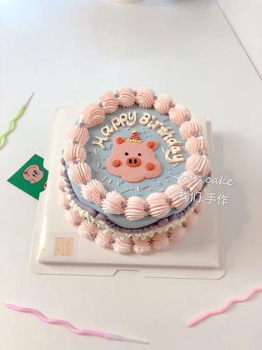 小猪复古蛋糕(多款式)-低糖无添加