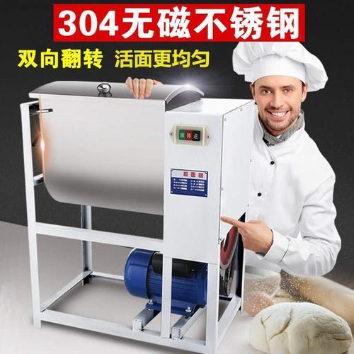 和面机商用10全自动揉面20升5公斤电动大型打蛋厨师机蛋糕搅拌器