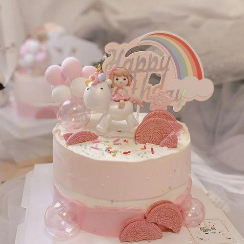 独角兽女孩生日蛋糕装饰摆件女宝宝小公主生日派对