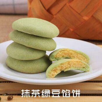 迷你抹茶绿豆馅饼绿豆糕蛋黄酥面包蛋糕早餐小吃网红5
