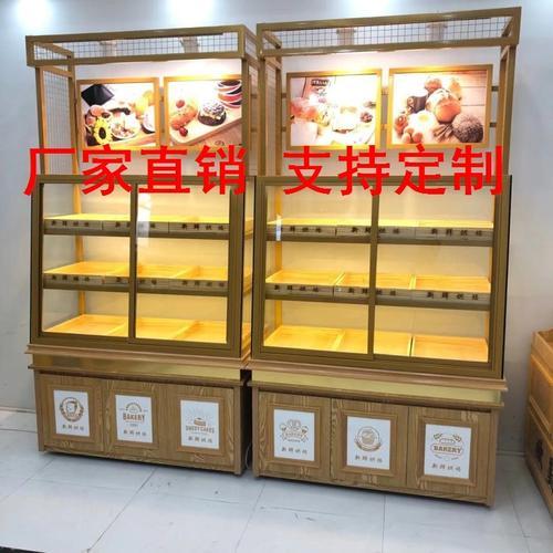 超市烘培模型蛋糕烤漆西点生日蛋糕柜商用陈列店面面包柜柜玻璃