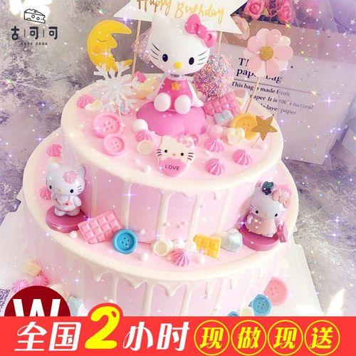 网红儿童生日蛋糕女孩公主水果夹心周岁百天蛋糕同城配送当日送达全国