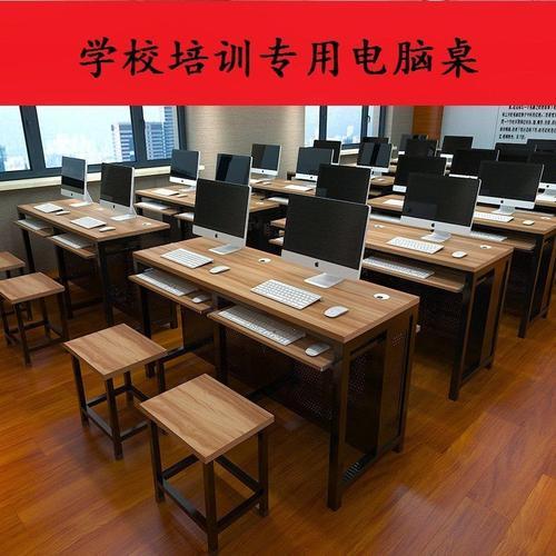 学校电脑机房桌椅微机室辅导班学生培训室教师办公台式单双人单人