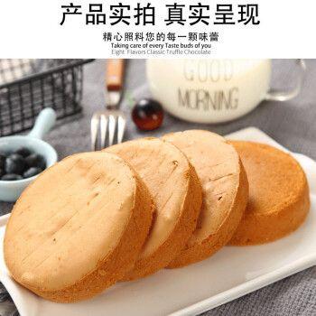 俄罗斯手工糯米糕软糯蛋糕营养早餐面包老式小糕点零食食品好味道
