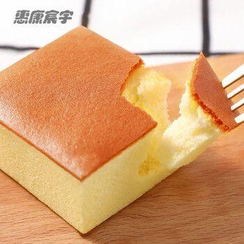 红豆蛋糕鲜蛋糕早餐食品红豆面包早餐西式糕点点心甜品一整箱 【纯