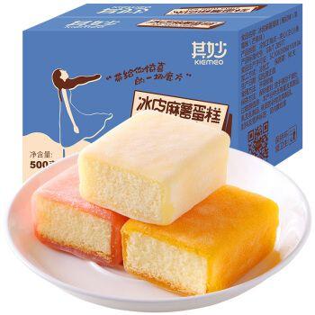 冰皮蛋糕面包整箱早餐食品麻薯雪糯芝网红小零食小吃