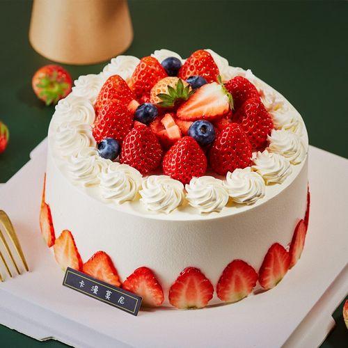 上海好吃新鲜草莓生日蛋糕甜点制作送货上门苏州昆山同城速递cake