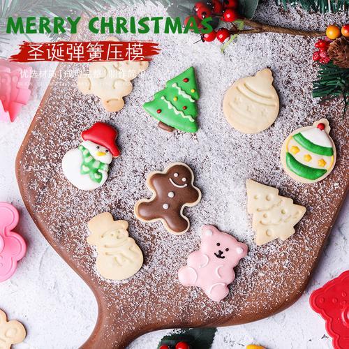 韩国 烘焙工具弹簧压模家圣诞节糖霜饼干切压模烘焙