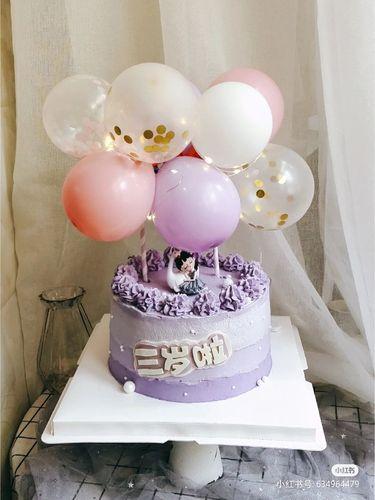 网红拱门亮片多彩气球生日蛋糕插旗母亲节创意一束气球插片小清新