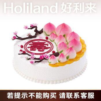 好利来生日蛋糕-春晖永绽-酸奶提子蛋糕预定限,上海,南京预订