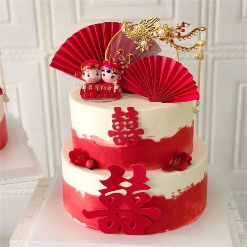 订婚蛋糕装饰插件金属石榴花铁艺喜字插牌新郎新娘