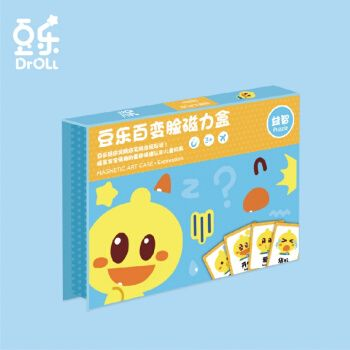 豆乐儿歌官方原创设计百变脸磁力盒六一儿童早教情商