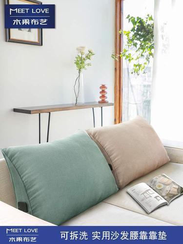 长方形沙发靠垫客厅大靠背床头靠背垫抱枕大号靠枕床