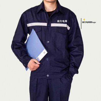 【青灵步】夏季薄款工作服国家电网南方电网工作服劳保服电焊工作服
