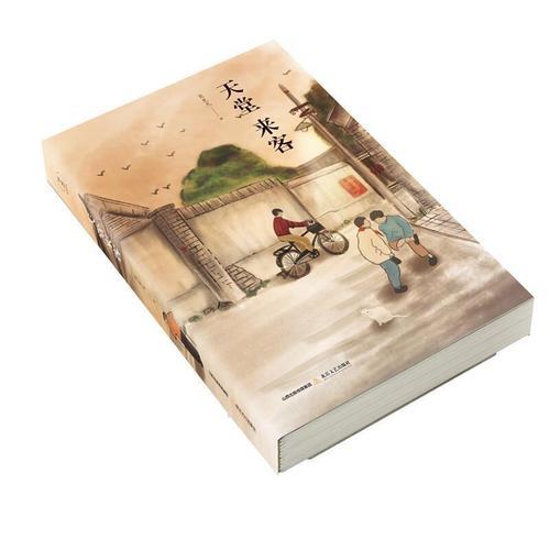 天堂来客 肖克凡 北岳文艺出版社有限责任公司 9787537862899 小说
