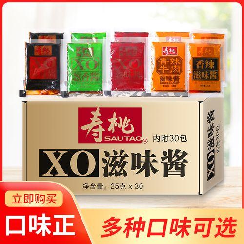 寿桃牌xo滋味酱香辣酱葱香酱牛肉酱麻辣酱小包袋装拌面拌饭盒30包