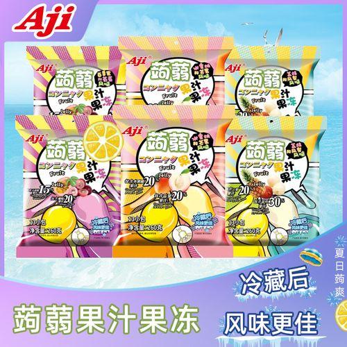 aji蒟蒻果冻果汁儿童零食网红果冻布丁小零食包邮小吃