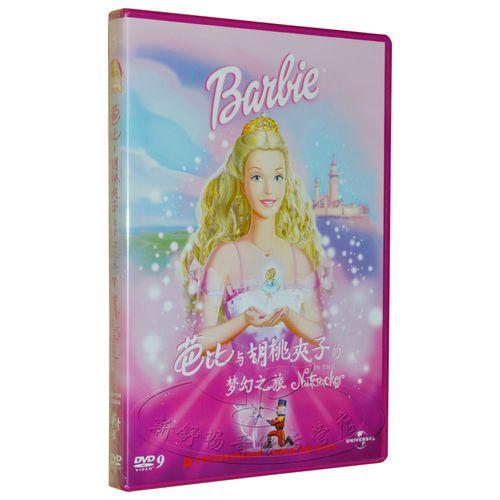 bartie芭比与胡桃夹子的梦幻之旅 dvd9 芭比动画片