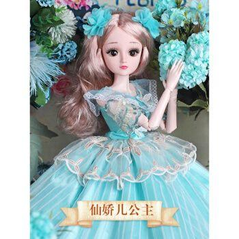 小舞芭比娃娃 会唱歌跳舞的芭比娃娃可动公主裙漂亮带