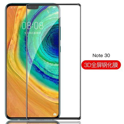 高尊 华为mate30pro手机壳钢化膜全屏覆盖热弯曲面瀑布屏专用手机玻璃