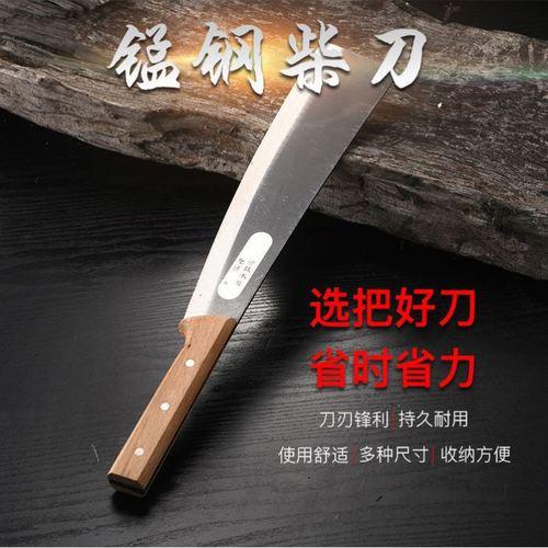 利天下农用砍割柴刀户外开路刀手工锻打长柄劈柴伐木