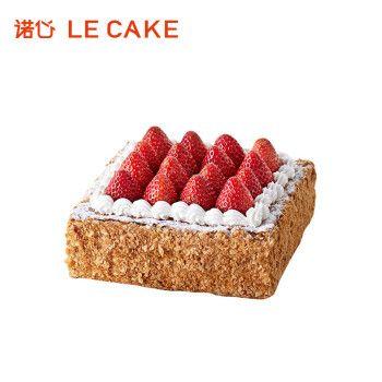 诺心lecake 草莓拿破仑蛋糕 水果蛋糕 上海等同城