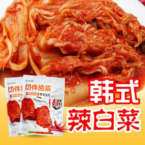 韩国泡菜辣白菜腌制韩国辣白菜切件下饭菜小