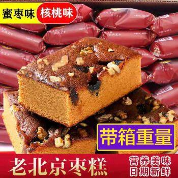老蜂蜜枣糕手工软糯红枣面包红枣泥蛋糕整箱营养早餐零食批发