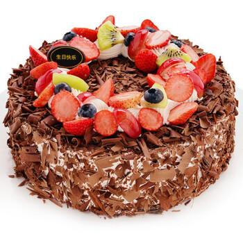 定制巧克力水果生日蛋糕爱心送女友老婆蛋糕全国配送上海广州深圳