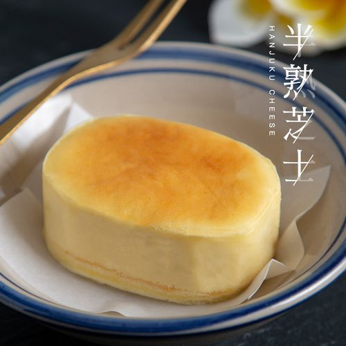 【2盒装】半熟芝士小蛋糕糕点早餐小面包手工网红糕点