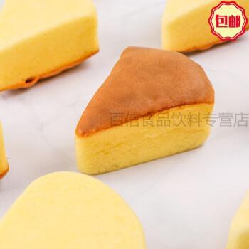 山姆代购  member's mark 半蒸芝士蛋糕 1kg  丹麦芝士粉制作 圆通x1