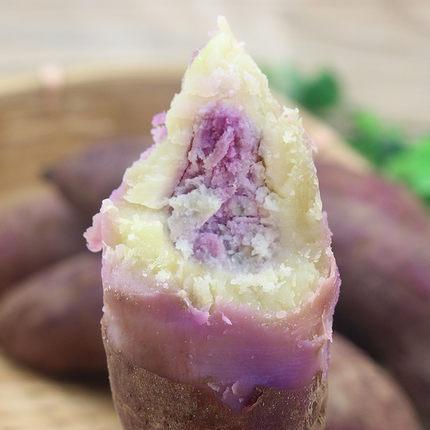 海南冰淇淋红薯 新鲜板栗番薯地瓜5斤山芋农家紫薯