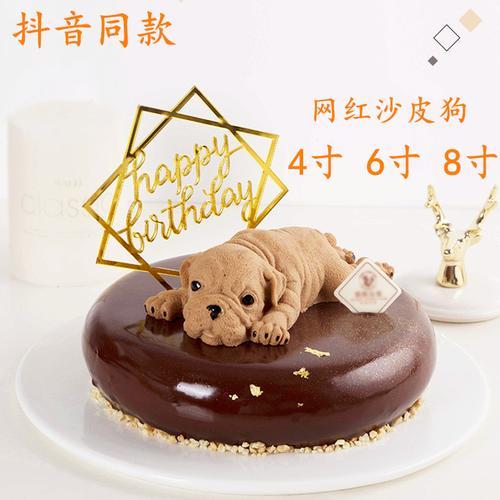 抖音同款网红沙皮狗慕斯蛋糕模具小奶狗蛋糕模具冰淇淋奶油布丁模