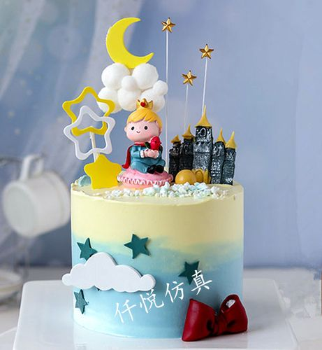 仟悦仿真蛋糕模型创意网红暖心小王子男宝宝男孩过