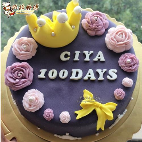烘焙工具翻糖蛋糕模具巧克力硅胶棒棒糖立体皂模多型号九玫瑰花朵